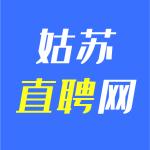 姑苏区青萌时代生鲜超市
